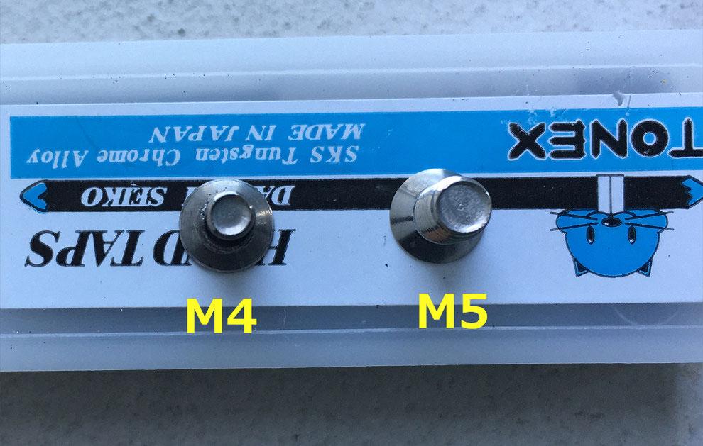 左がM4ネジ、右がワンサイズ大きいM5ネジ