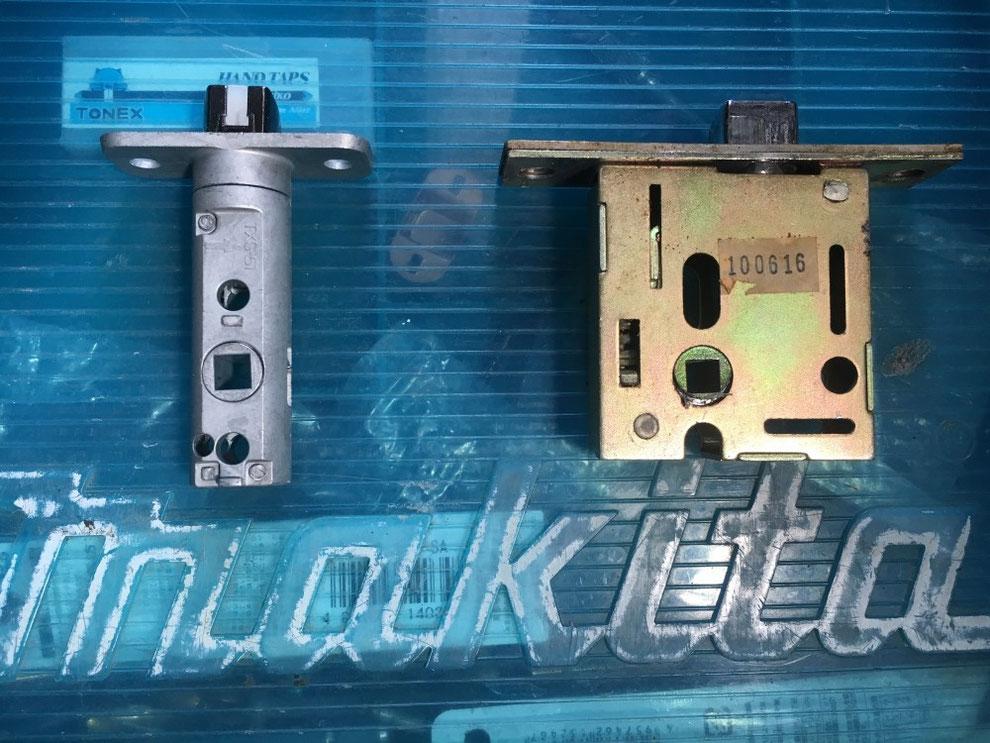 長沢製作所の錠ケースとWEST社の錠ケースの写真