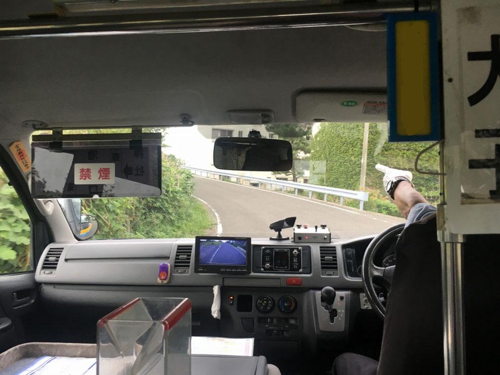 池島コミュニティバスの車内