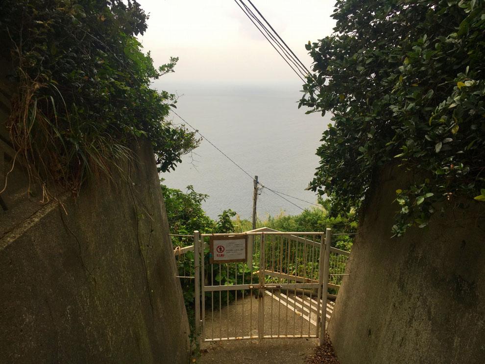 池島の御安全にの先の行き止まり