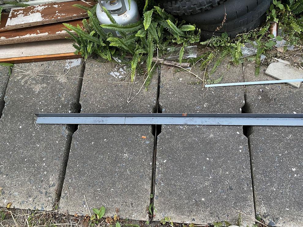 被せる山形鋼の加工前