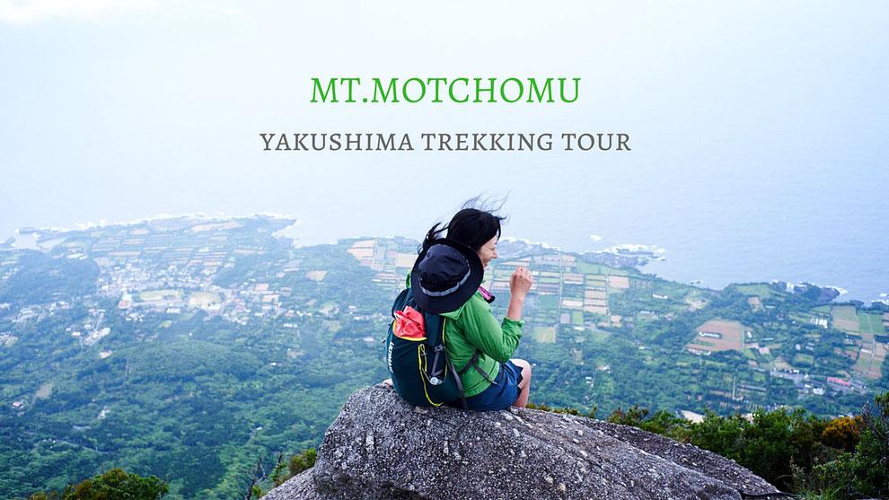 モッチョム岳の頂上からの絶景(モッチョム岳ガイドツアーにて)