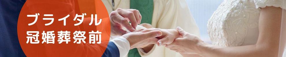 ブライダルシェービングは5日前以上がおススメ。冠婚葬祭前には顔そりを推奨してますLiviムラタです