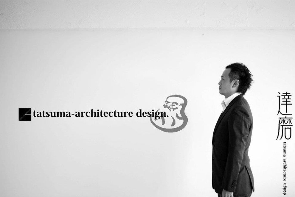 tatsuma-architecture designの理念