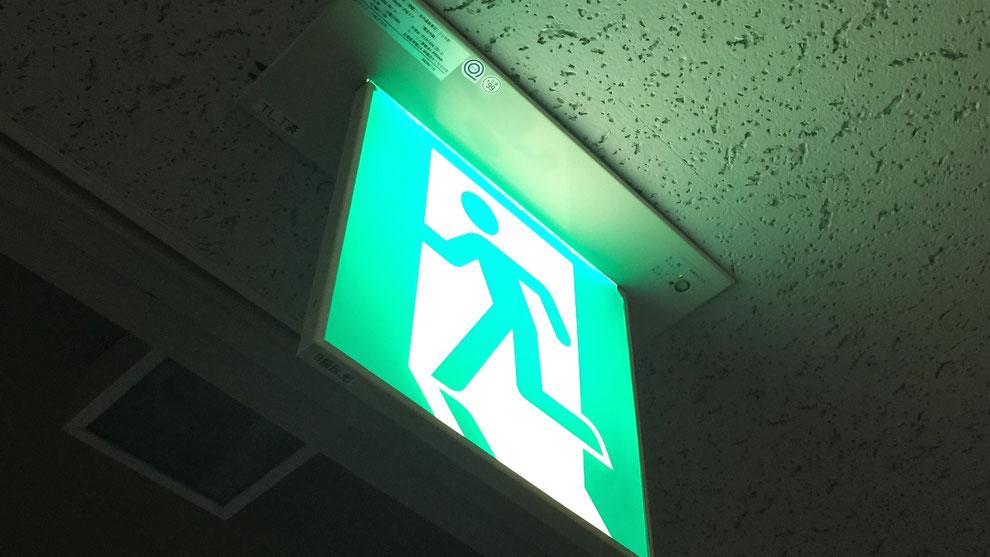 現行の誘導灯は小型でスタイリッシュ