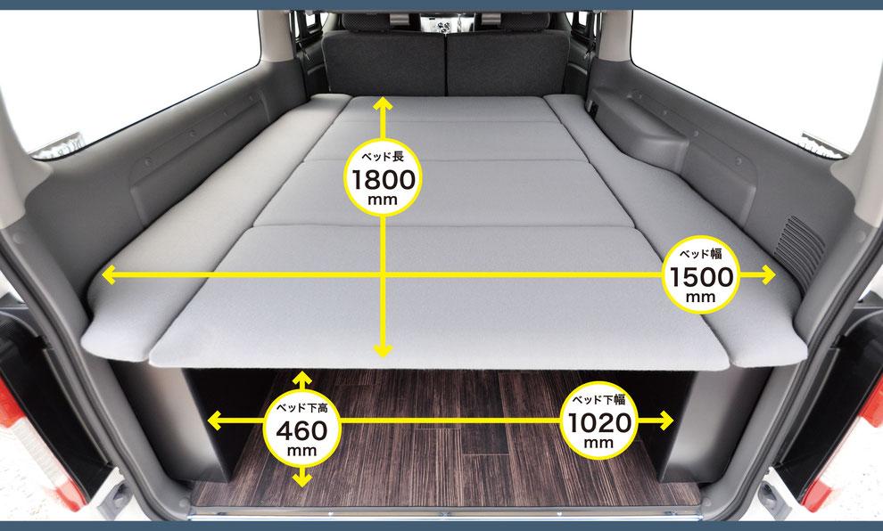 C-SV-ベッド