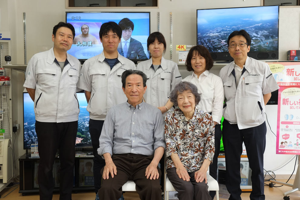 京都の街の電気屋さんの全社員