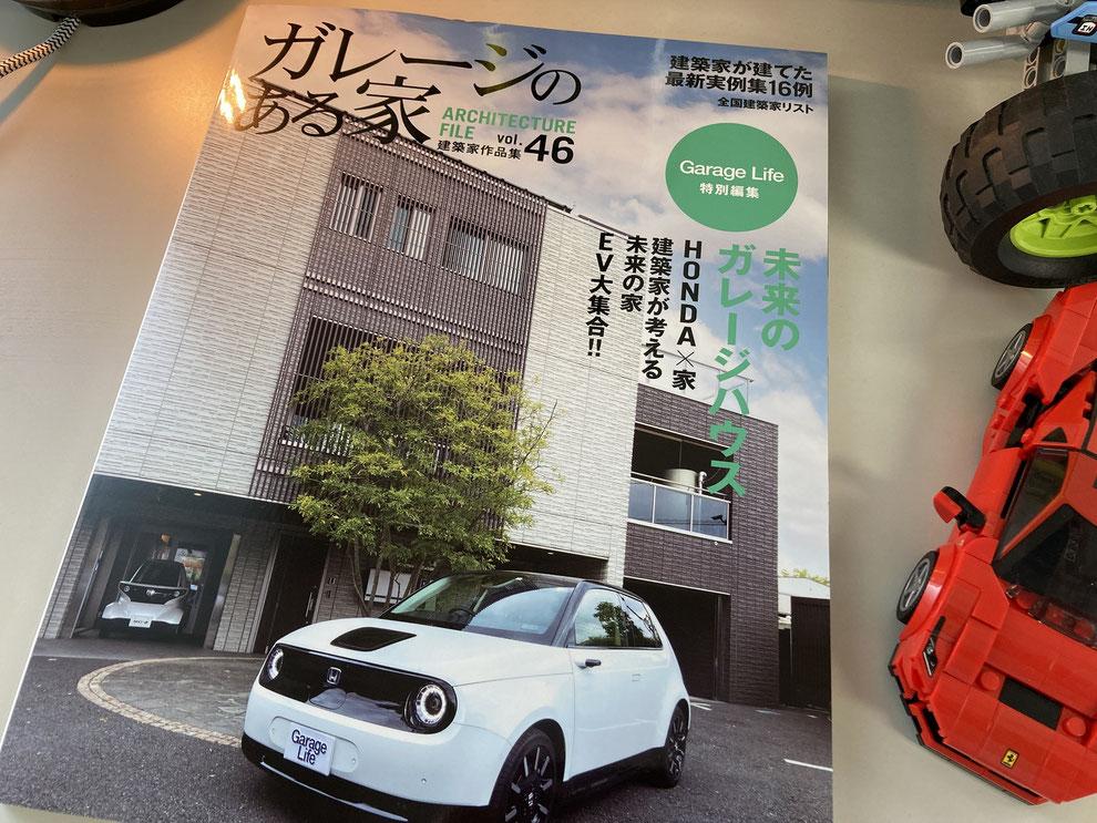 建築家 平賀敬一郎 ガレージハウス EV ガレージのある家