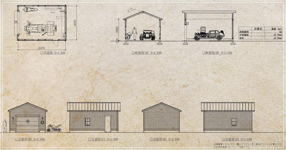 ガレージハウス 神戸 設計 建築家