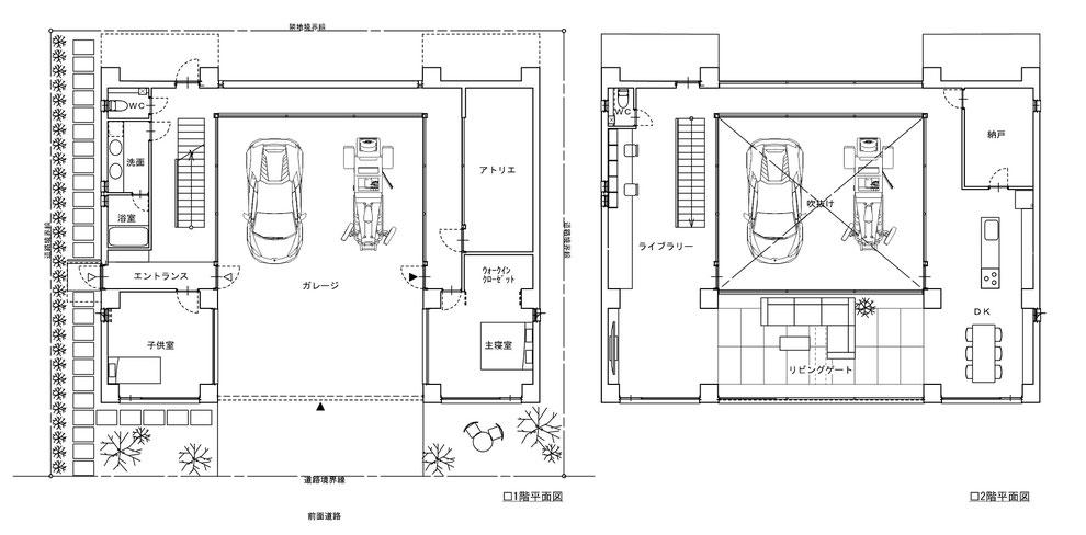 ガレージハウス 高級 設計 間取り 建築家