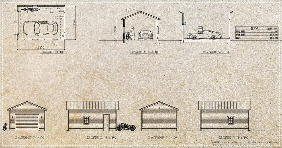 独立型ガレージハウス スタンダード