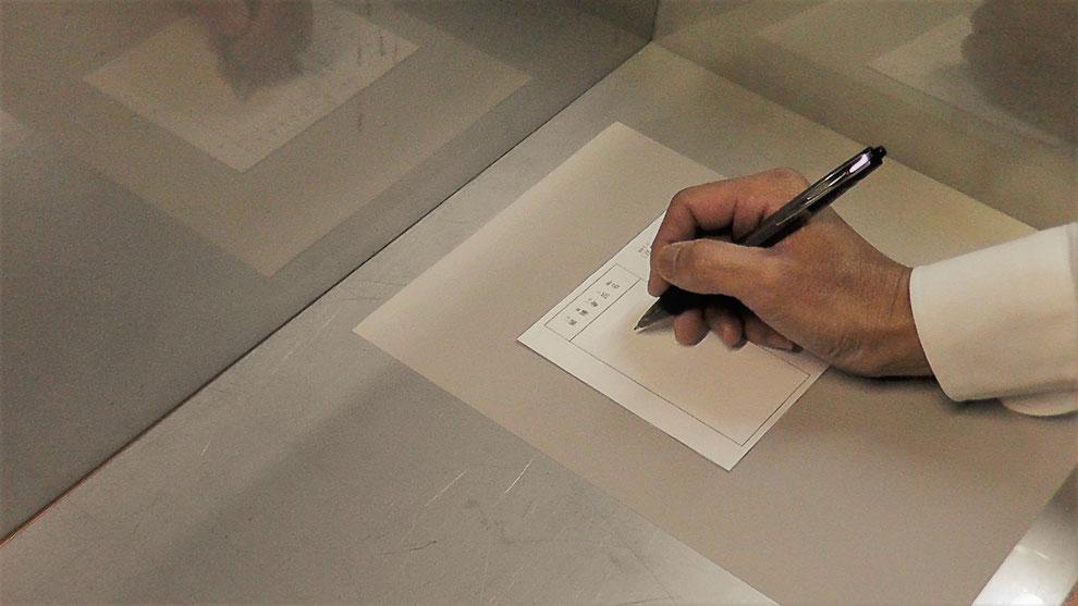 スベラナイトを記載台に置くだけで、紙がスベラナイ。紙を手で押さえなくても 片手で文字が書ける。
