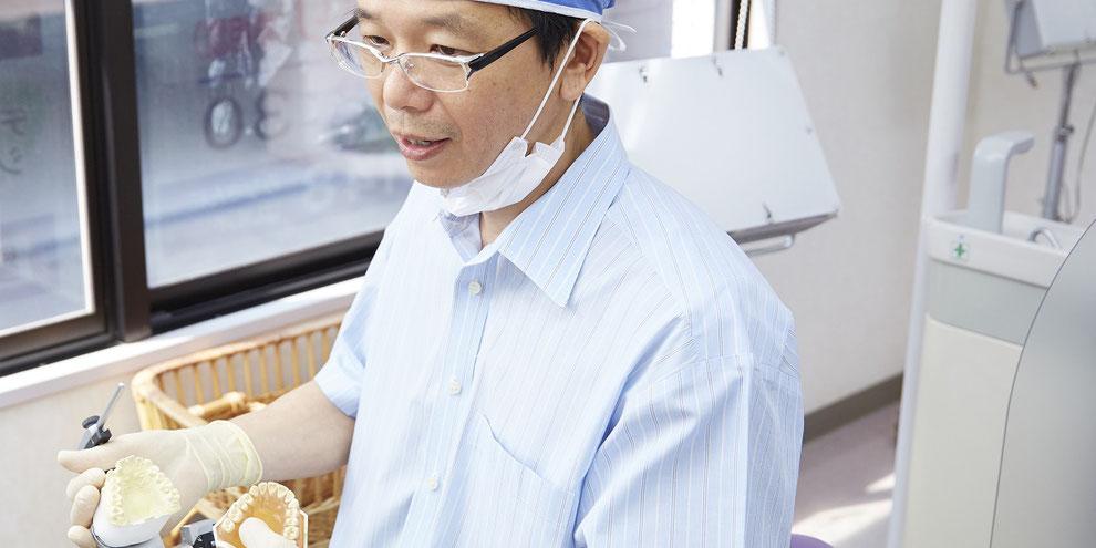 横浜あなん歯科医院