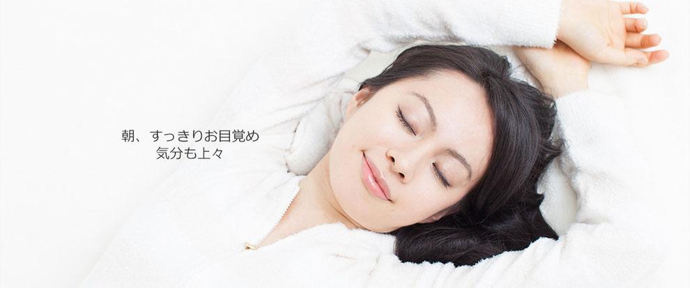 オーダーメイドマットレスのイメージ画像 朝、すっきりお目覚め気分も上々。 気持ちよさそうな女性の表情