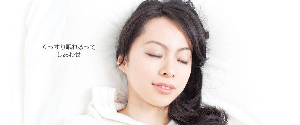 オーダーメイドのイメージ写真 眠る女性の顔 ぐっすり眠れるってしあわせ