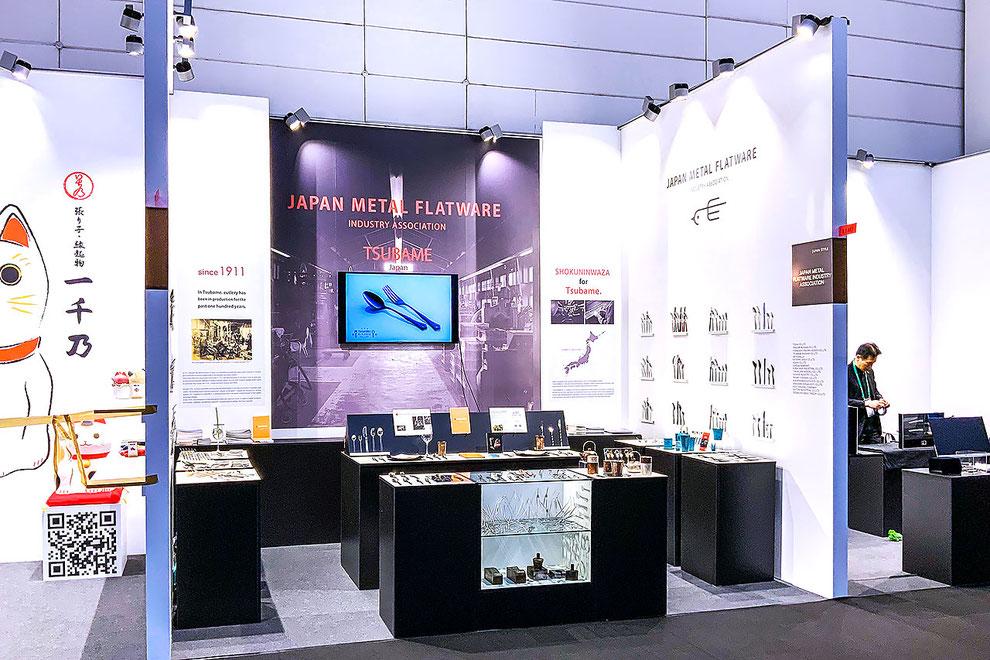 「Ambiente 2019」ジャパンスタイルに日本金属洋食器工業組合
