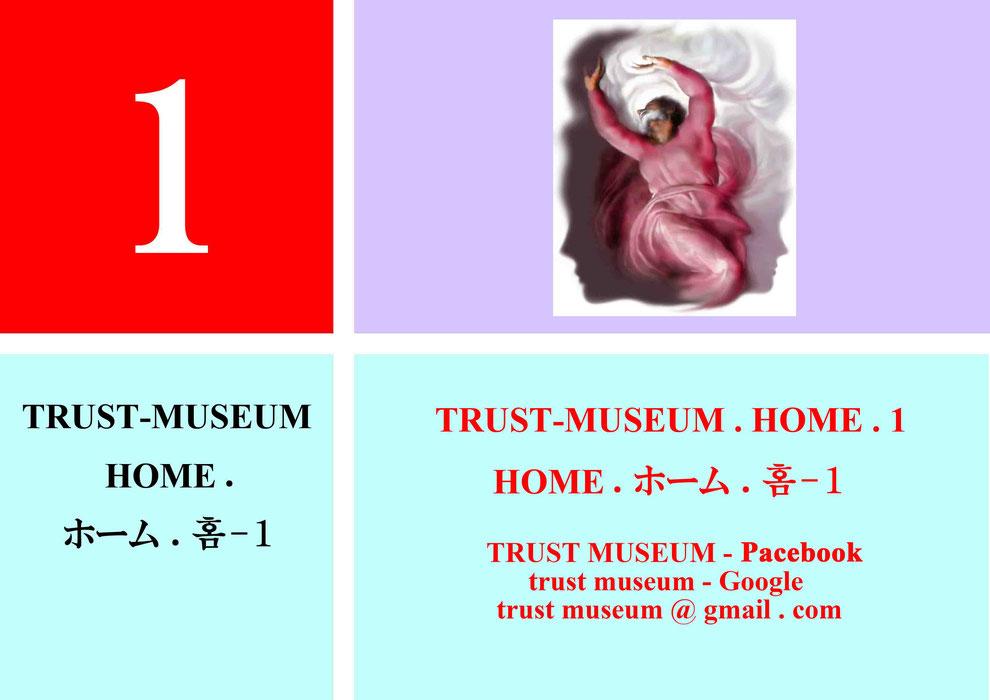 TRUST-MUSEUM . HOME . 1