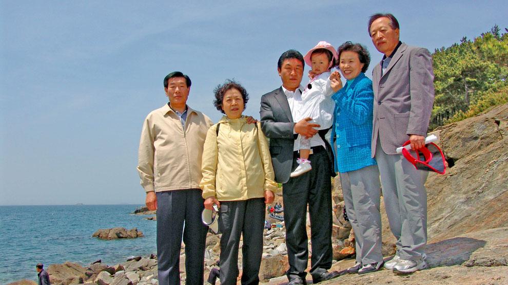 1  .   대천 참사랑 가족     조희 미용실