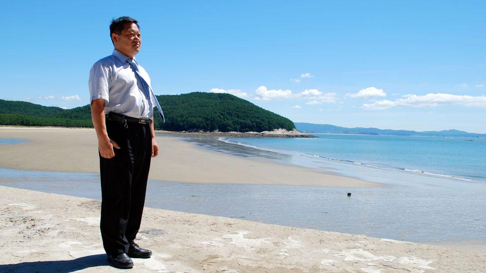 1  .   믿음미술관 의 참사랑   김동운 선생