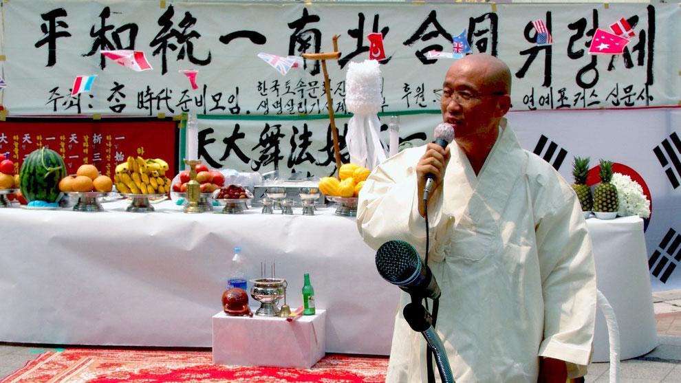 世界 平和統一 運動家 オリョン 僧侶         세계 평화통일 운동가 우룡스님