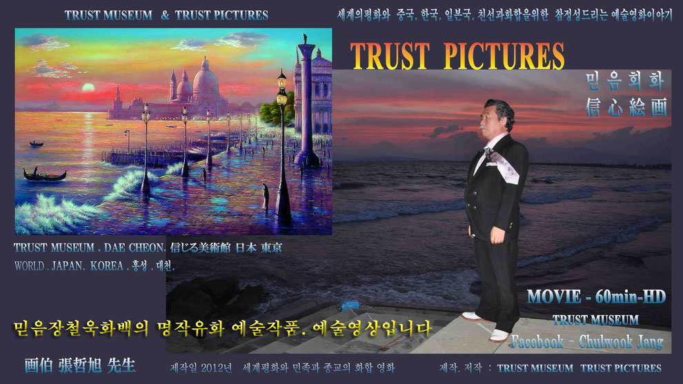 0-0. TRUST  PICTURES-KB