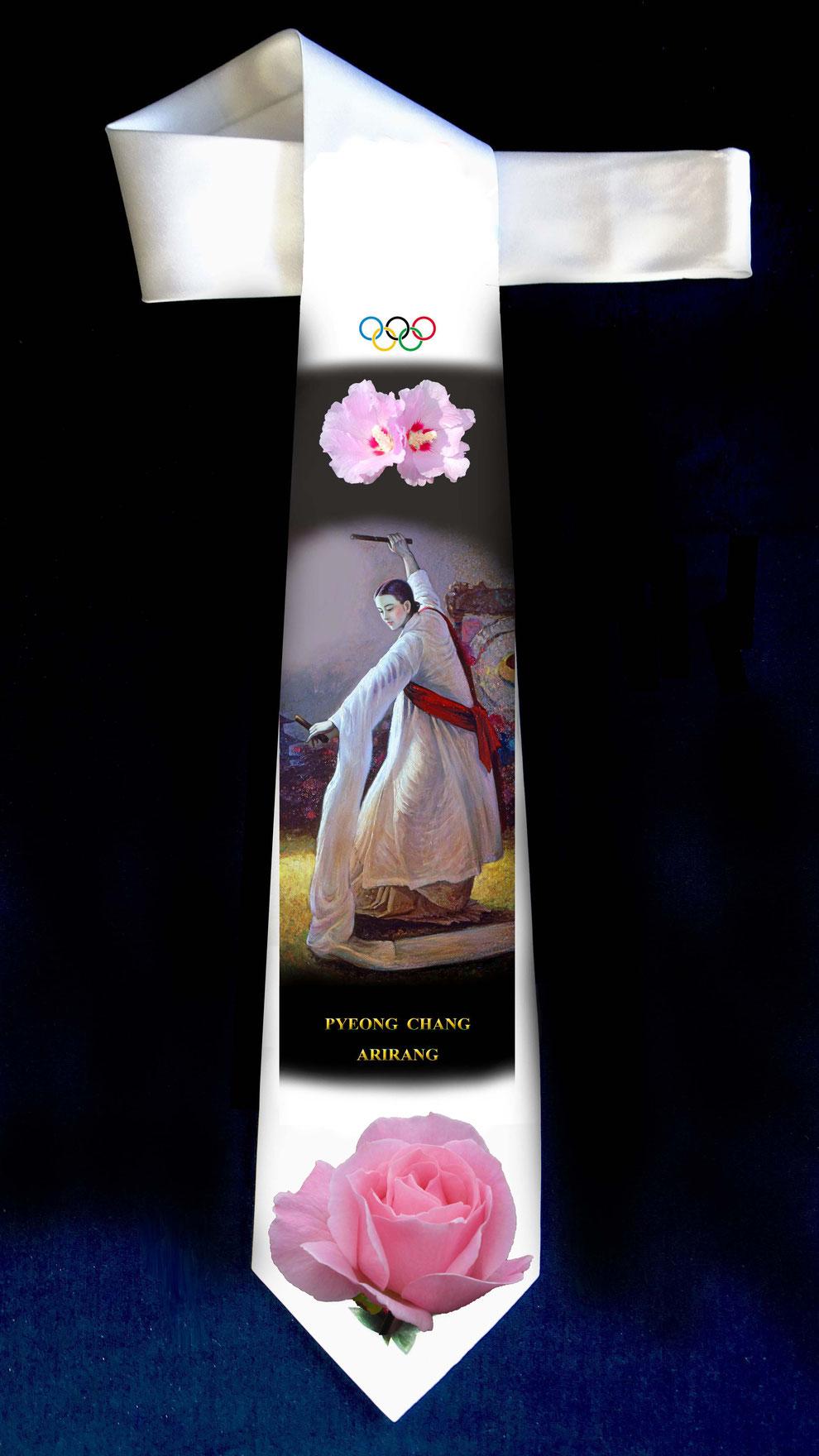 2018平昌アリランオリンピック