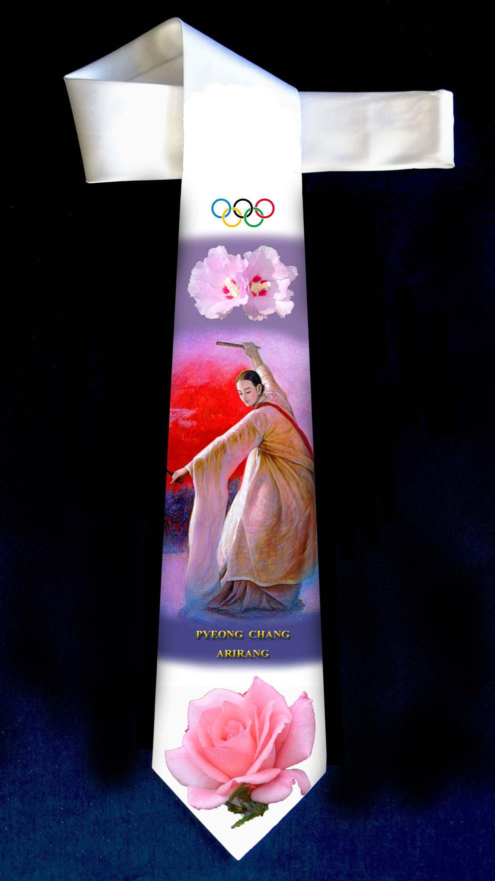 2018 평창 아리랑 올림픽