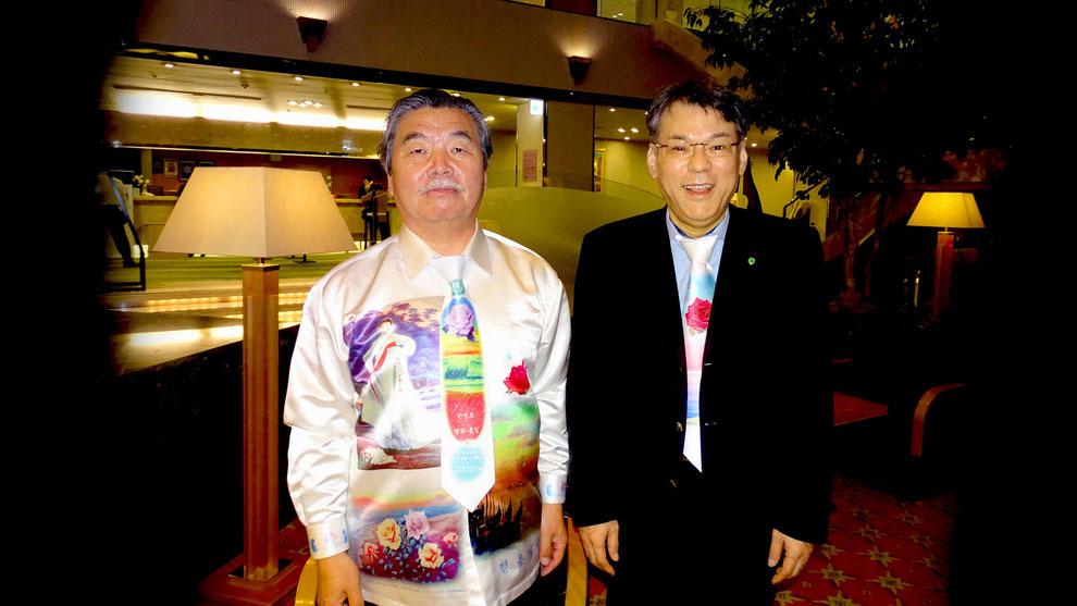 中国、韓国、日本の和合と親善   嘉祥会 - ぬくもりの園  히사시 선생