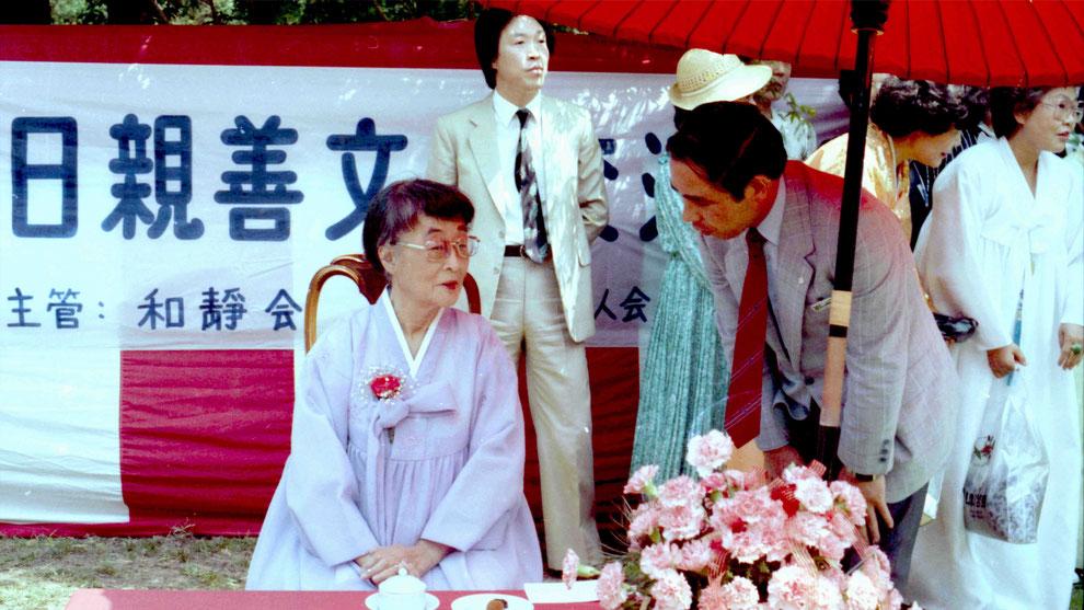 1  .  朝鮮王朝の最後の王妃李方子女史   1980年頃 景福宮 悲願で   韓.日親善文化交流