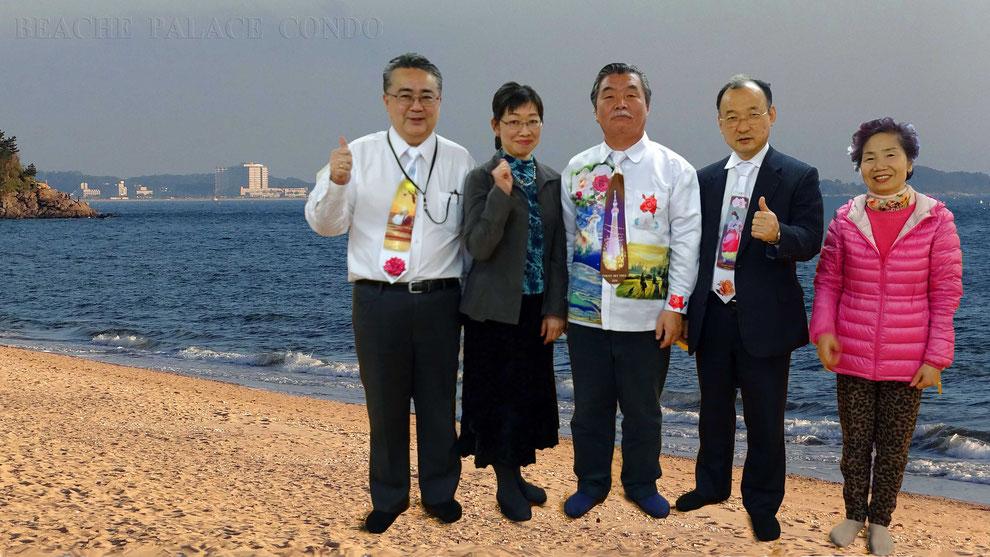 日本と韓国の真愛の家族  KOREA 平和統一