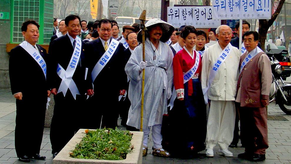 평생을 걸처 충. 효 .예.  를 이끌어오신  애국지사 김철운총재