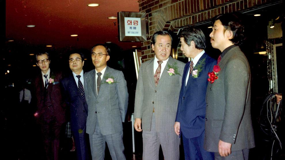 日本と韓国の親善 ジャン チョル ウク 招待展   Seoul Daewoo Center