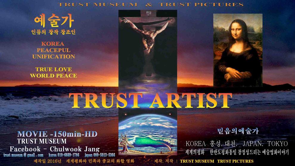 0-9. TRUST ARTIST-1-KB