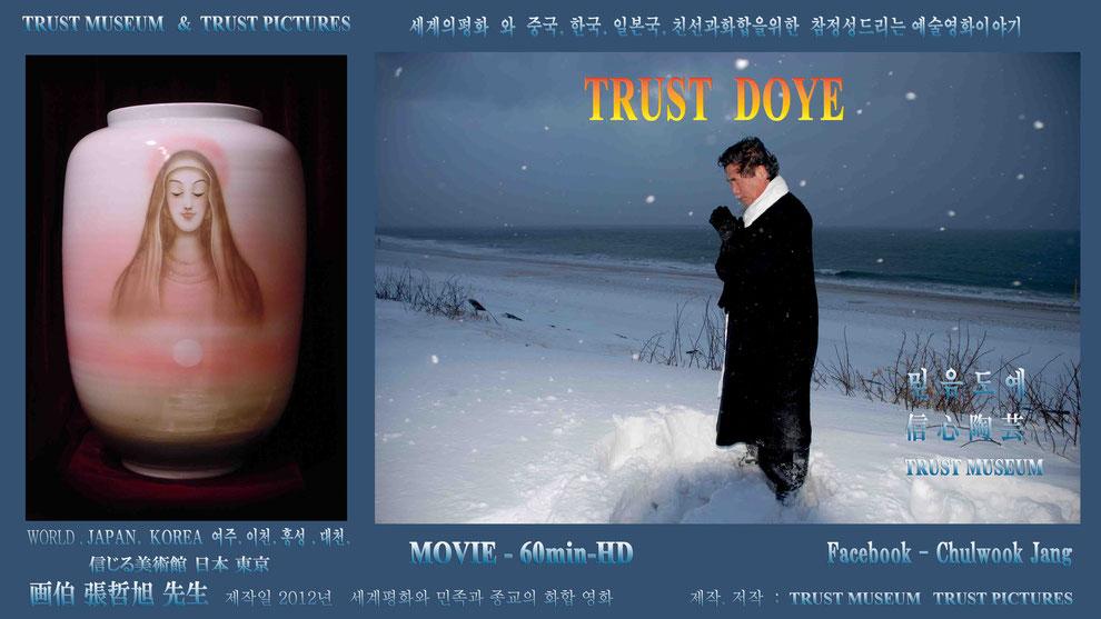 TRUST  DOYE
