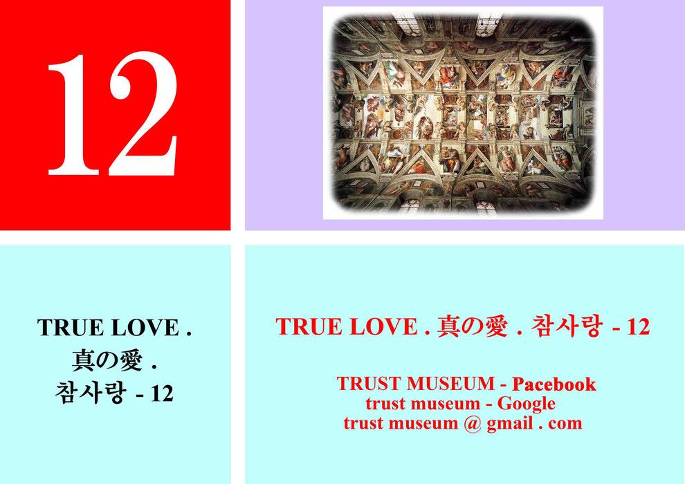 TRUE LOVE . 真の愛 . 참사랑 . 12