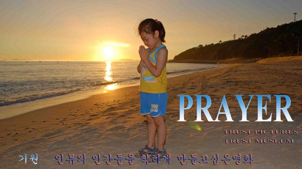 PRAYER . 祈願