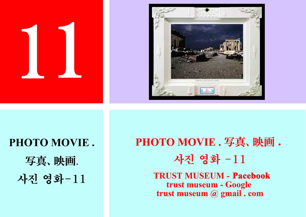 PHOTO MOVIE . 写真、映画 . 사진 영화 . 11