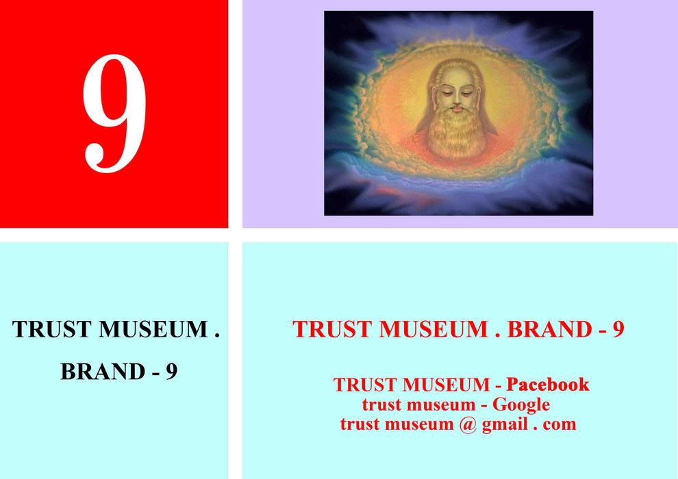 TRUST-MUSEUM . BRAND . 9