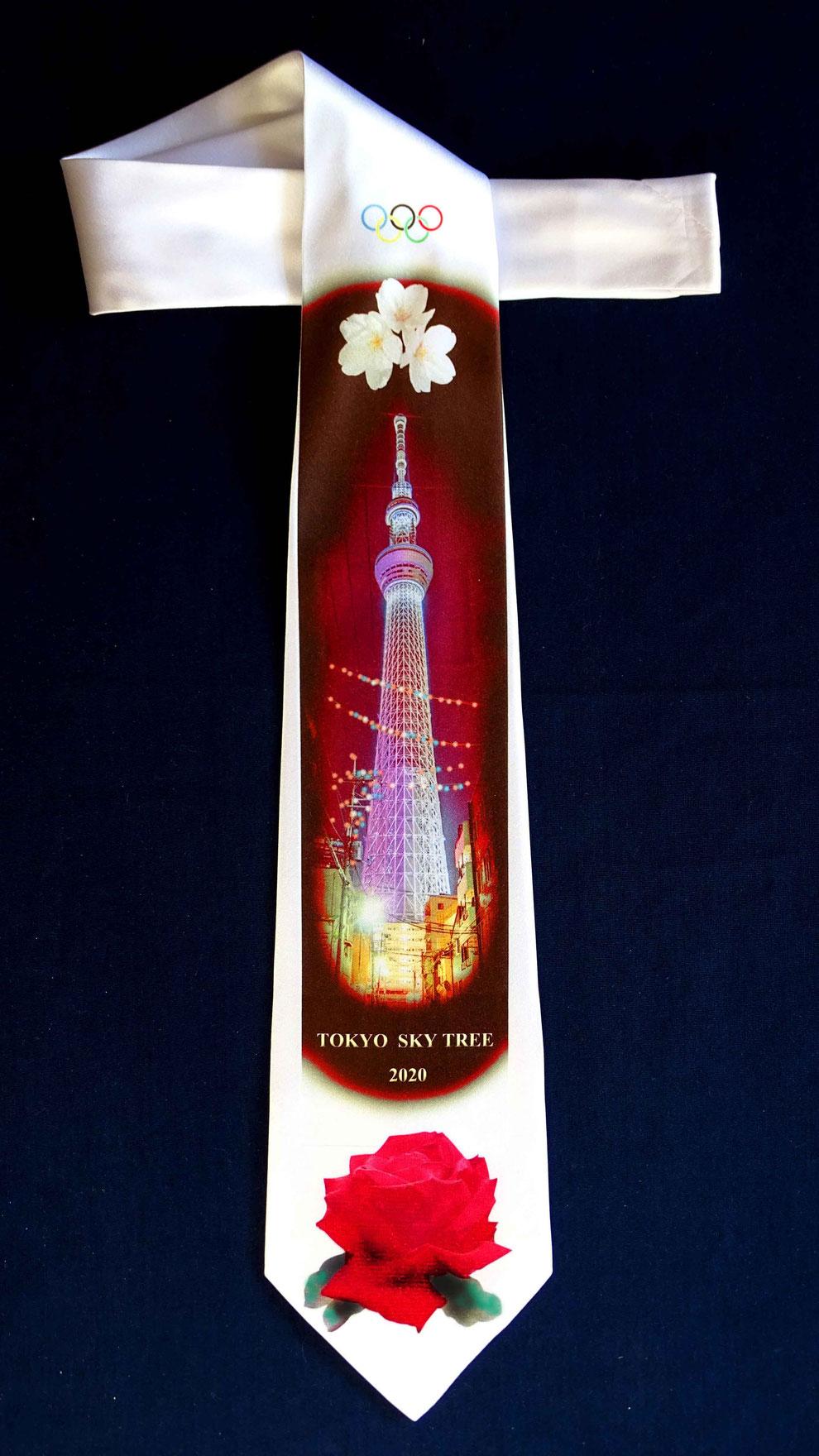 2020  도쿄 사쿠라 올림픽