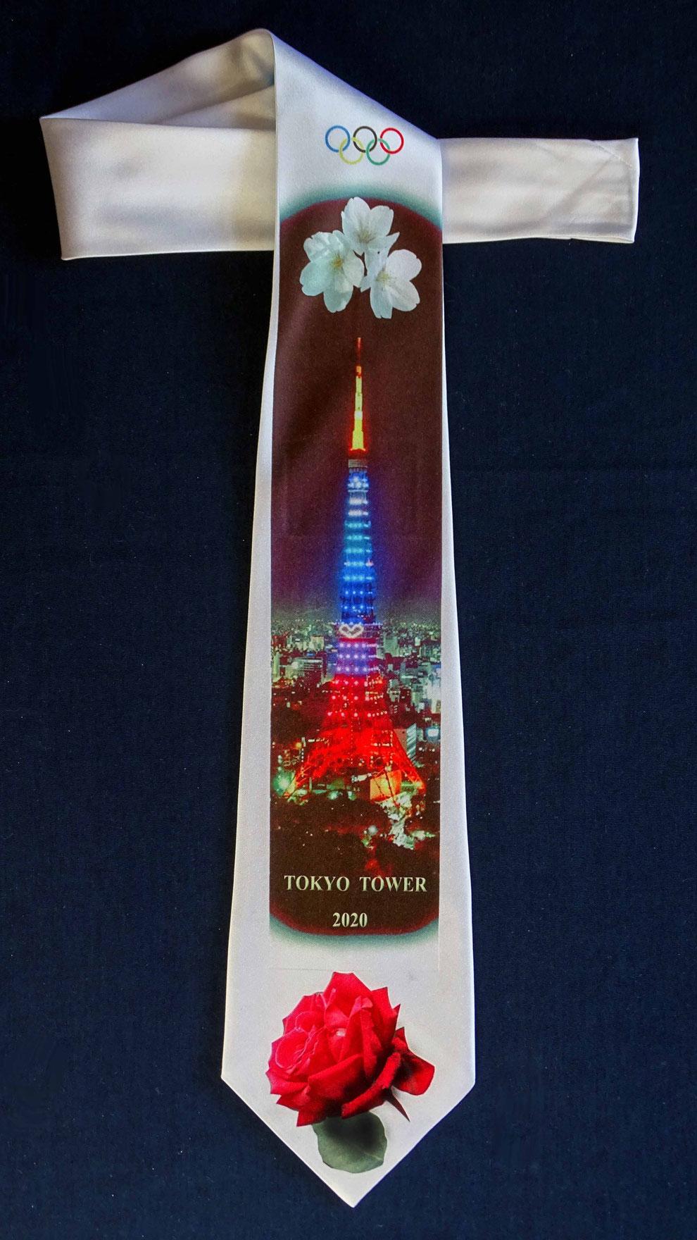 2020 東京 桜 オリンピック