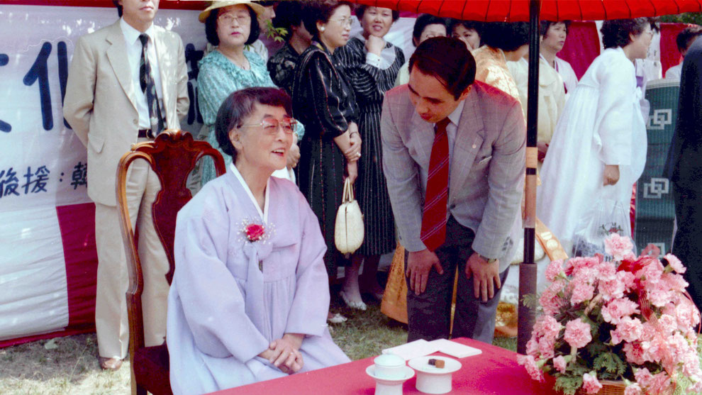 朝鮮王朝の最後の王妃李方子女史   1980年頃 景福宮 悲願で   韓.日親善文化交流