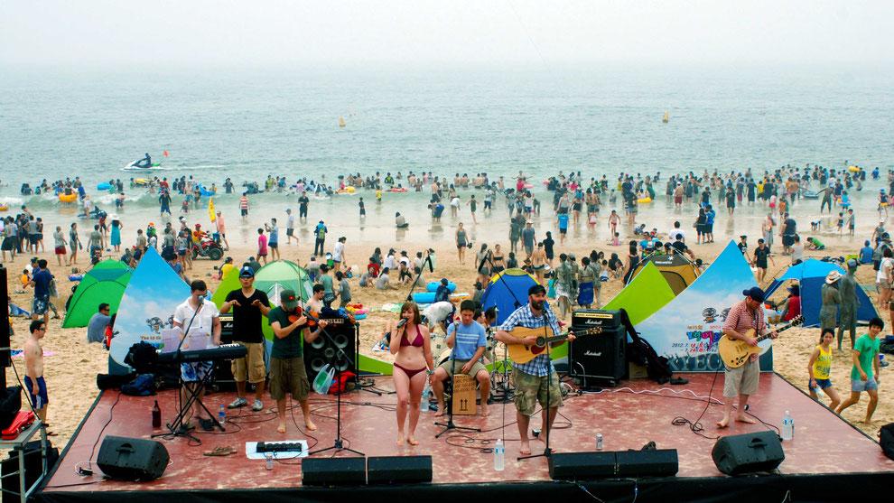3   .     Mud Festival      세계의 참사랑