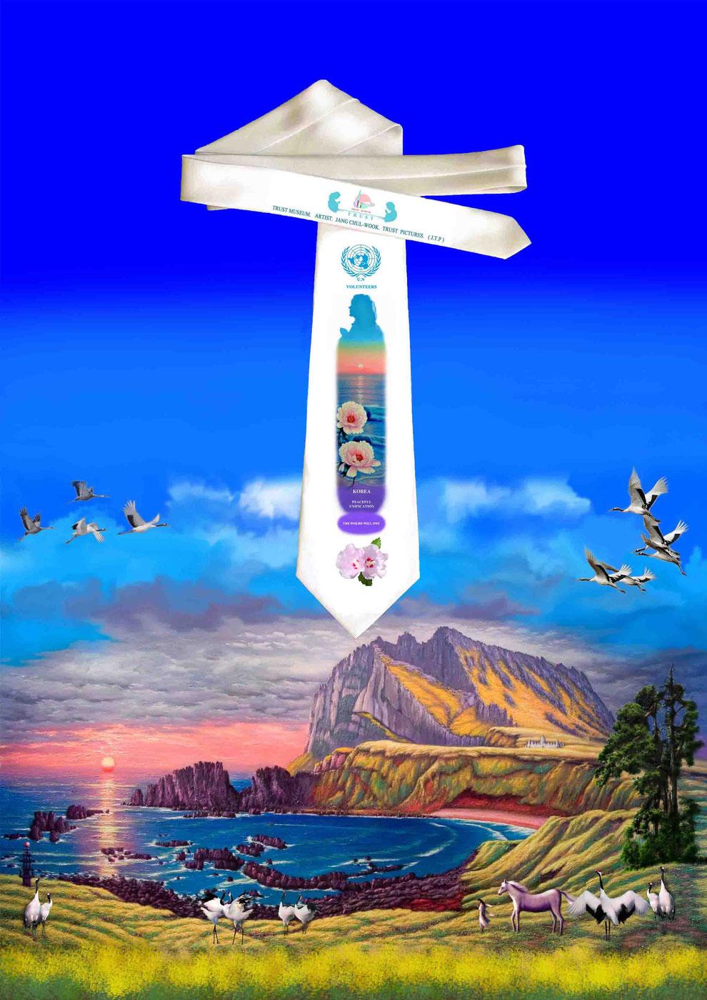 朝鮮半島の真の愛平和統一ブランド