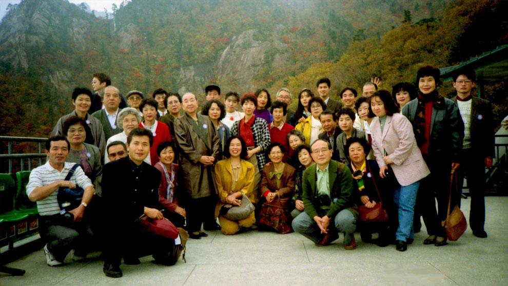 横須賀  真一教会  韓国親善訪問   강원도 설악산