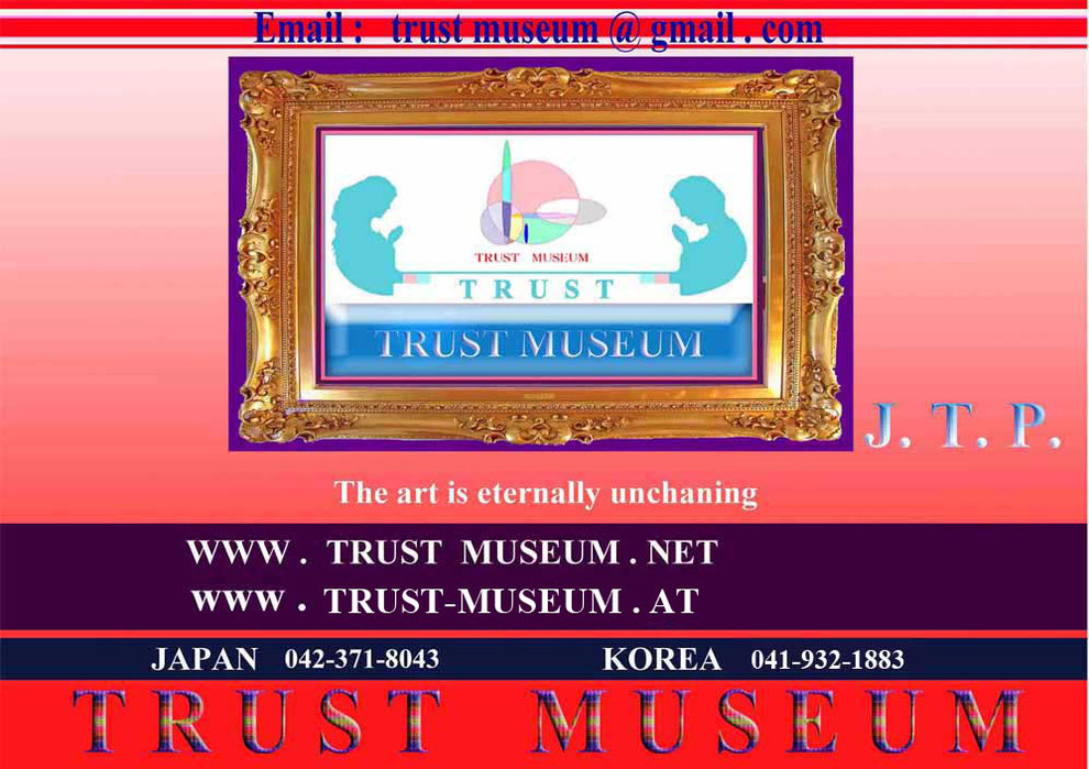 TRUST-MUSEUM