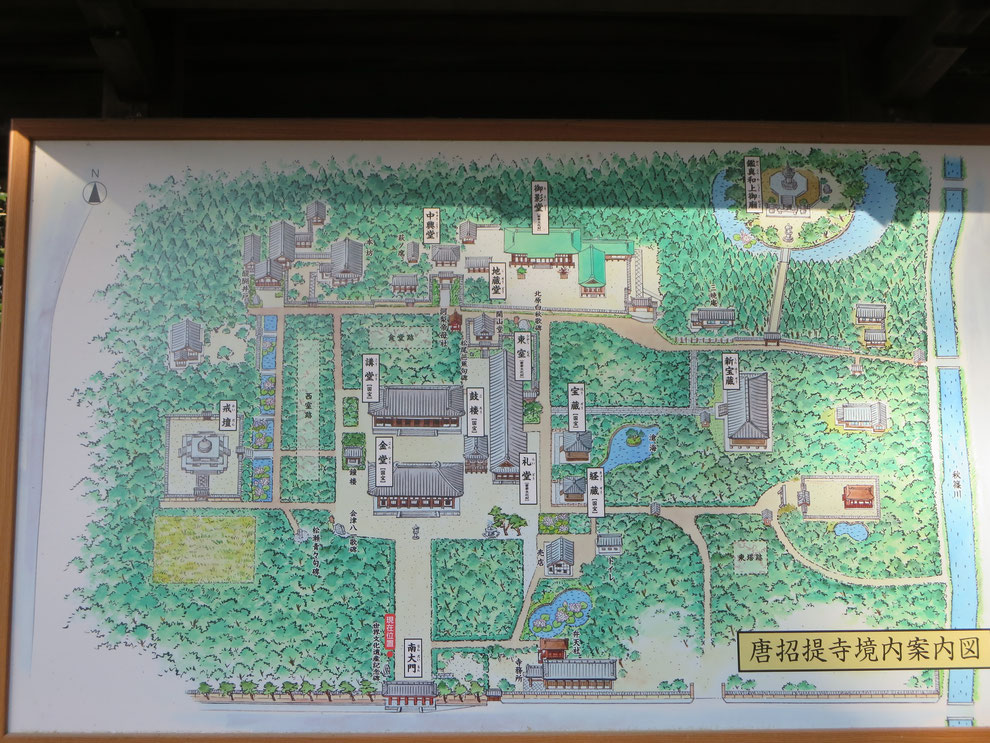 歴史を積む奈良の代表的なお寺 京都観光タクシー永田信明