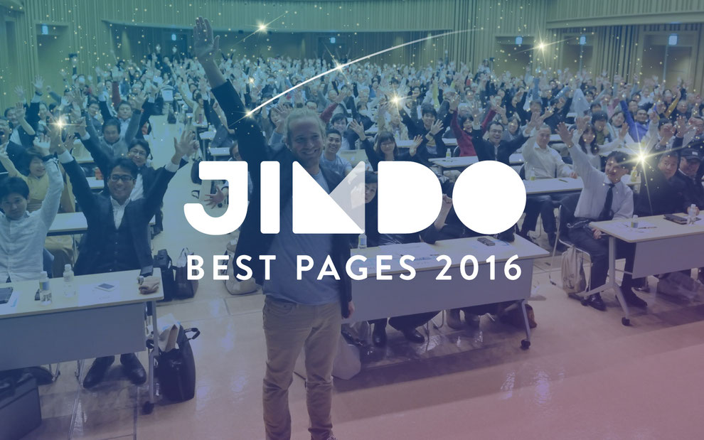 Jimdo Best Pages 2016