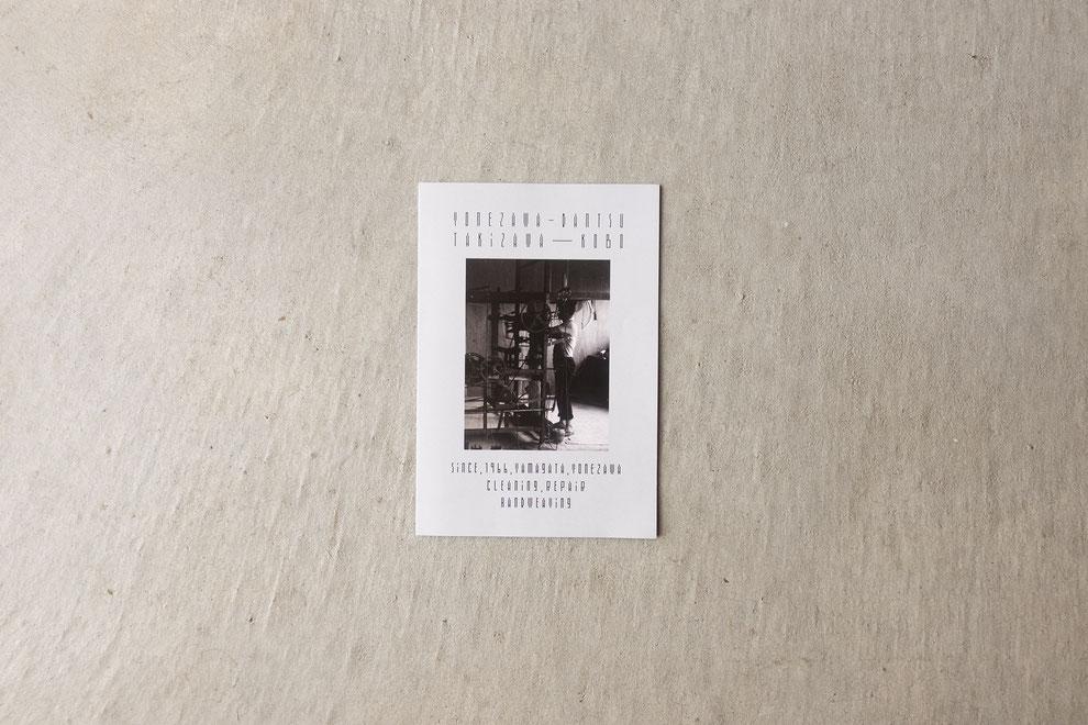 秋保 秋保温泉 classocofurniture クラスコファニチャー 米沢段通 緞通 手織り 絨毯 インテリア