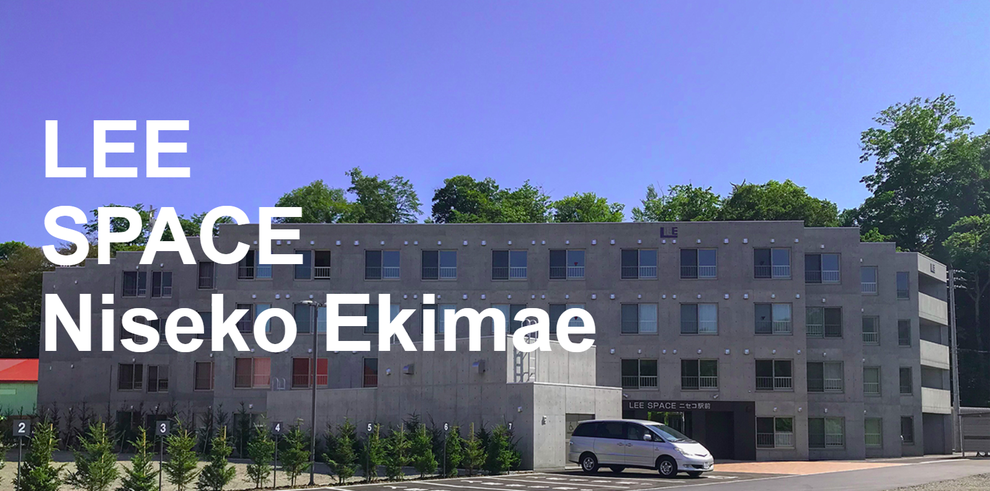 "Exterior view of ""LEE SPACE Niseko Ekimae"""