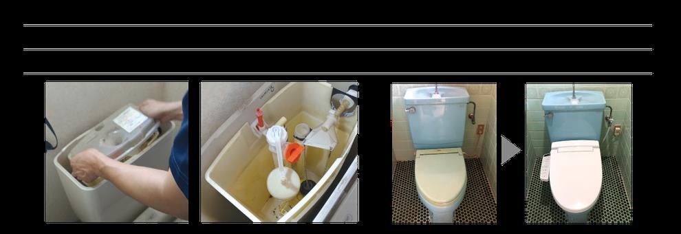 トイレ修理・リフォーム